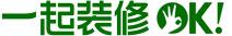 上海大户型装修报价表